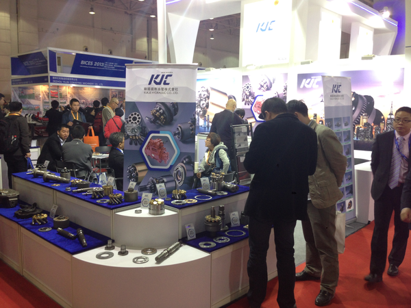KJC, 2013 BICES Exhibition in China